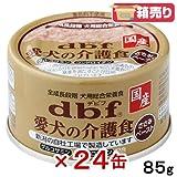 箱売り デビフ 愛犬の介護食 ささみペースト 85g お買い得24缶