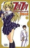 プリプリ(1) (少年チャンピオン・コミックス)