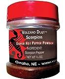 Trinidad and Moruga Scorpion - 3/4 Oz Spice Jar - The Hottest