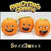 【60%オフ】Annoying Orange/アノーイング オレンジ ウザいオレンジ/Sサイズ/3種セット