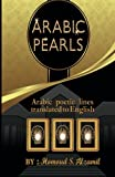 img - for Arabic Pearls: Arabic poetic lines translated to English book / textbook / text book
