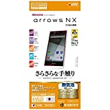Amazon.co.jpラスタバナナ docomo arrows NX F-02H スーパーさらさら反射防止フィルム  R671F02H