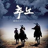 OST/推奴(チュノ)(KBS韓国ドラマ)/韓国盤CD