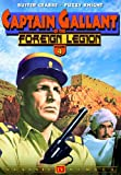 Captain Gallant of Foreign Legion 4 [DVD] [1955] [Region 1] [US Import] [NTSC]