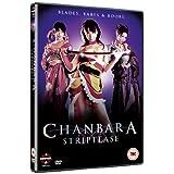 Chanbara Striptease [DVD]by Yoichi Matsuda