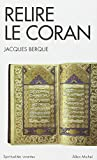 Relire le Coran