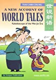 New Account of World Tales: Kaleidoscope of the Wei-Jin Era (Asiapac comic series)