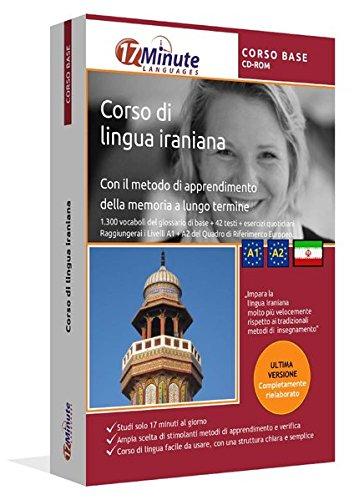 corso-di-iraniano-per-principanti-a1-a2-software-per-windows-linux-mac-imparare-la-lingua-iraniana-c