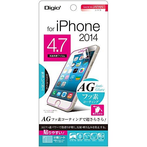 NAKABAYASHI iPhone6 4.7インチモデル用 液晶保護フィルム フッ素コーティング 反射防止 気泡レス加工 SMF-IP141FLGF