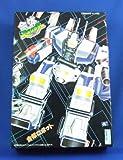 合体ロボットシリーズ 亜空大作戦スラングル 《プラモデル》