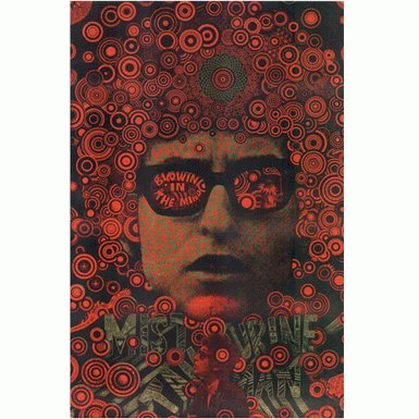 Mr Tambourine Man by Martin Sharp (Limited Edition Print)