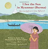 img - for I See the Sun in Myanmar (Burma) book / textbook / text book