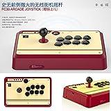 FC30 ワイヤレスアーケードジョイスティック (Android/iOS/Windows/Mac OS用) レトロゲームコントローラ / Wireless Bluetooth Arcade Joystick [CXD0934] [並行輸入品] 8Bitdo CXD0934