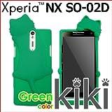 【 kiki キキ ネコ型シリコン カバー ケース 】 Xperia NX SO-02D / Xperia arc HD Lt26i グリーン