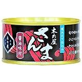 木の屋石巻水産 さんま醤油味付け 170g