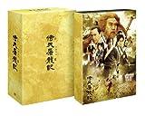 倚天屠龍記(いてんとりゅうき)DVD-BOX1