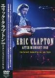 エリック・クラプトン 〜1988 アフター・ミッドナイト・ライヴ〜 -