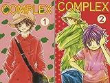 echange, troc Kumiko Kikuchi - Complex : Tomes 1 et 2