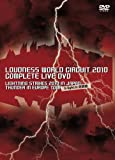 LOUDNESS WORLD CIRCUIT 2010 COMPLETE LIVE DVD