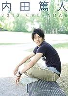 内田篤人カレンダー2012 (初回限定特典!内田選手サインプリント入りポストカード付き)