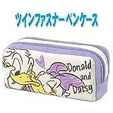 ディズニー(disney)ツインファスナーペンケース(ドナルド&デイジー)13880/パープル/帆布/ポーチ
