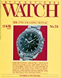 インターナショナル・リスト・ウォッチ no.34―日本版 特集:アラン・シルベスタイン・コレクション (別冊CG)