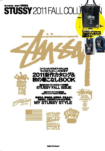 STUSSY 2011 FALL COLLECTION (e-MOOK)