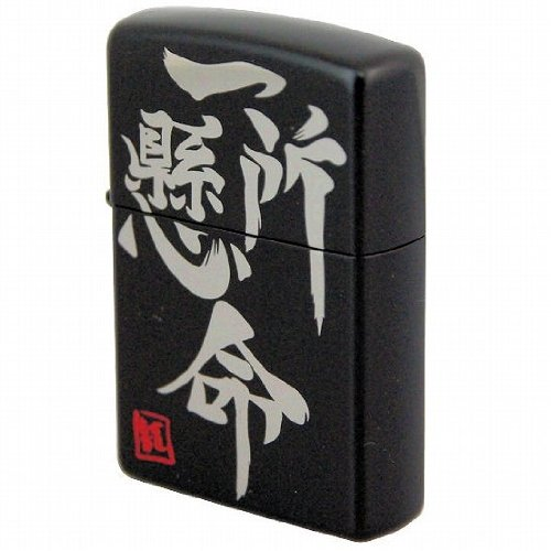 ( Zippo ) ZIPPO ZIPPO # 200 regular four-character idioms series Ⅱ hard writer about H55 x about W38 × D14mm black (isib) [parallel import goods]