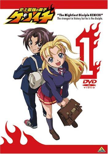 史上最強の弟子ケンイチ 1 [DVD]