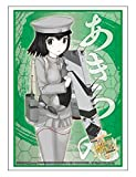 ブシロードスリーブコレクションHG (ハイグレード) Vol.922 艦隊これくしょん -艦これ- 『あきつ丸』
