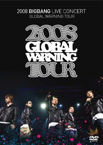 2008 BIGBANG LIVE CONCERT 『GLOBAL WARNING TOUR』(初回生産限定) [DVD]