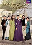LARK RISE TO CANDLEFORD: COMPLETE COLLECTION (DVD/14 DISC) GIFT SET