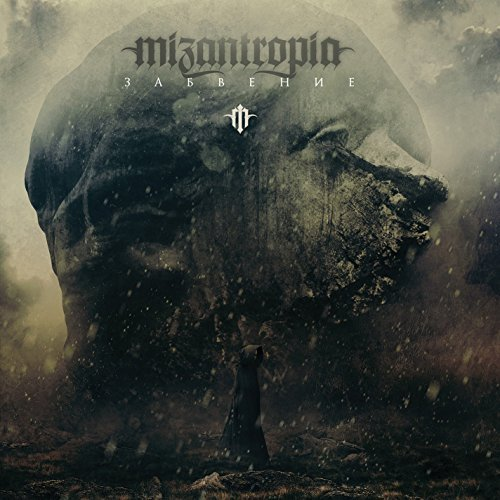 Oblivion by Mizantropia
