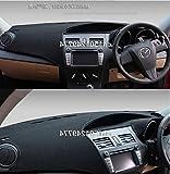 カー用品 オリジナルマットダッシュ マット ダッシュボードマット カバー トヨタハイランダー 対応 マツダ3 アクセラ2009-2013車種専用設計 mazda3 AXELA BL