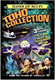 Icons of Sci-Fi: Toho Collection (The H-Man / Battle in Outer Space / Mothra) [Import]