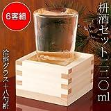 店舗様向け日本酒『枡酒』220ml6組セット冷酒グラス150ml+八勺枡Masu and Glass Sake set