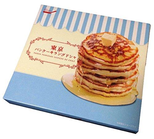 【東京限定】 東京パンケーキラングドシャ (TOKYO PANCAKE LANGUE DE CHAT) (14枚入り)
