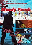 echange, troc Bloody Beach [Import USA Zone 1]