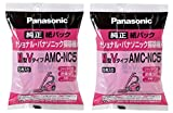 【まとめ買いセット】パナソニック 交換用紙パック純正品  防臭加工 M型Vタイプ 10枚入り  AMC-NAC5