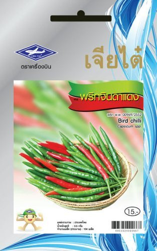 Bird Chilli (104 Seeds) Seeds - 1 Package From Chai Tai, Thailand (Hot Small Chili compare prices)