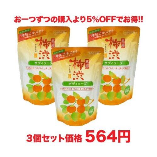 熊野 薬用柿渋ボディソープ 詰替 350ml