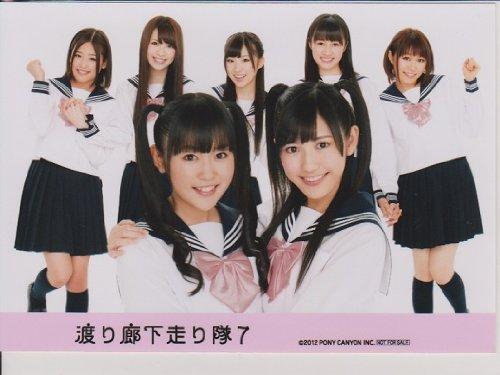 AKB48公式生写真 渡り廊下走り隊7【渡辺麻友、仲川遥香、菊地あやかなど】