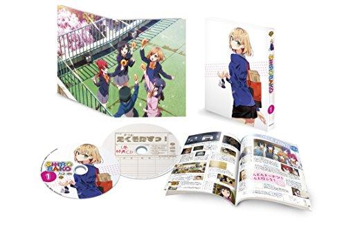 【Amazon.co.jp限定】SHIROBAKO 第1巻 (オリジナルデカ缶バッチ付 )(初回生産限定版) [Blu-ray]