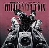 VOCAL BEST ALBUM 執行部+WA WILD EXECUTION