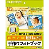 ELECOM 手作りフォトブックキット/光沢 EDT-KBOOK