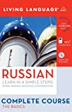 Complete Russian: The Basics (Book and CD Set): Includes Coursebook, 4 Audio CDs, and Learner