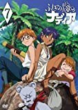 ふしぎの海のナディア VOL.07[DVD]