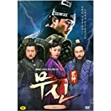 韓国ドラマ キム・ジュヒョク、キム・ギュリ主演「武神」DVD BOX 1(8DISC/+英語字幕)