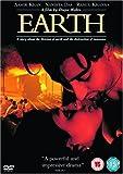 echange, troc Earth [Import anglais]