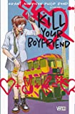 img - for Kill Your Boyfriend New Printing book / textbook / text book